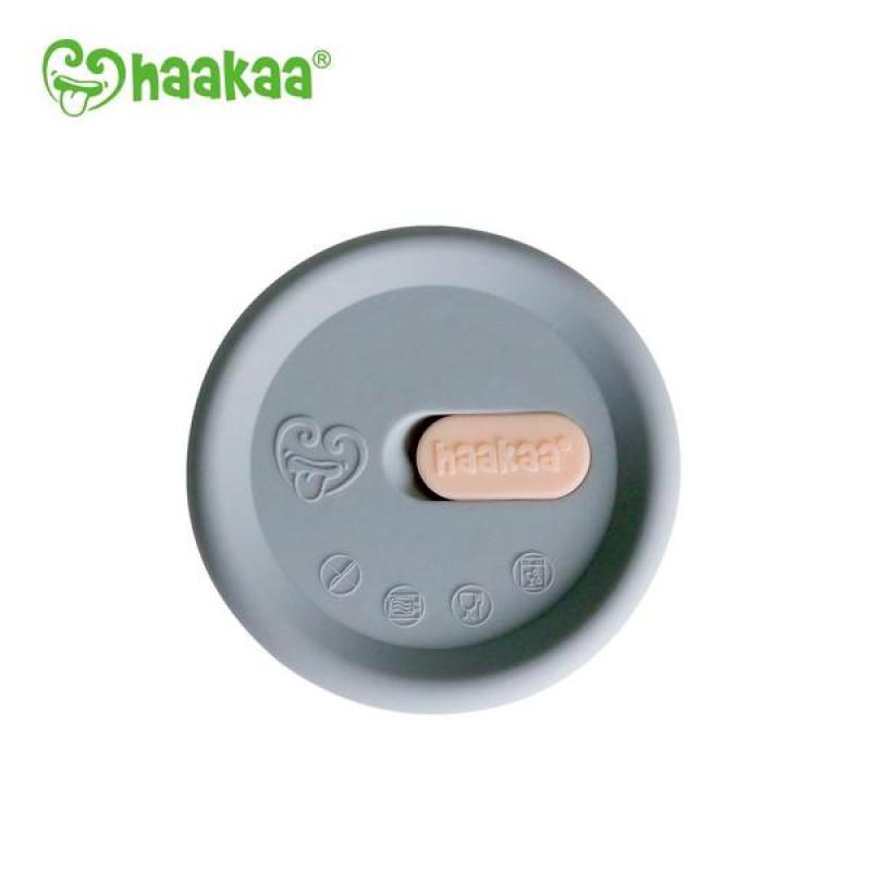 Haakaa - Silicone Breast Pump Cap
