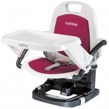 Peg Perego - Rialto Booster Seat